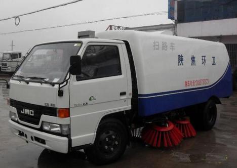 Truk Vacuum Cleaner