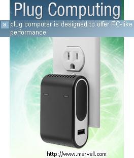 plugcomputer