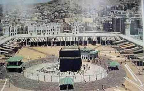 Masjidil Haram sebelum Nasionalisasi Perusahaan Minyak di Arab Saudi
