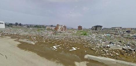 Kota Hantu Fukushima