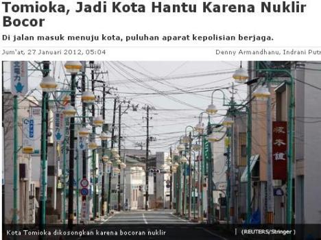 Kota Hantu Tomioka