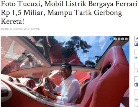 Tucuxi