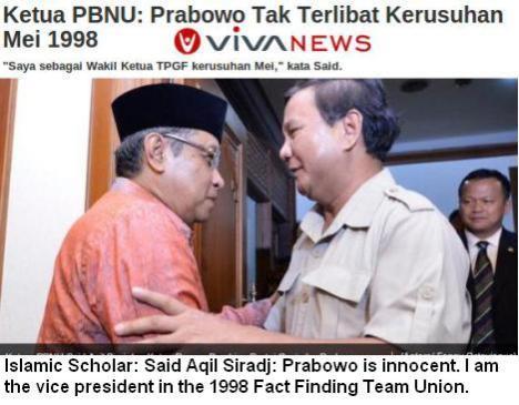 Prabowo Said Aqil Siradj