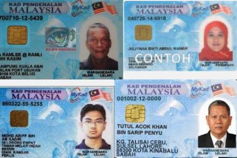 Kad Pengenalan Malaysia
